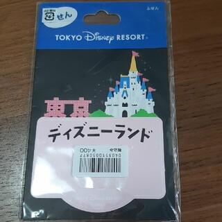 Disney - 付箋 ふせん 東京ディズニーランド