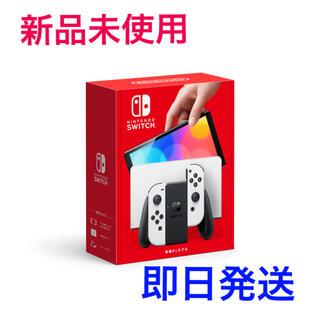 Nintendo Switch - 任天堂 Nintendo Switch 有機ELモデル 本体 ホワイト