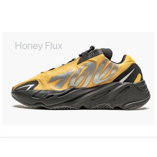adidas - YEEZY BOOST 700 Haney Flux 26.5cm