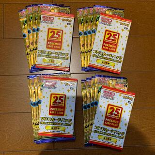 ポケモン - 25th ANNIVERSARY Collection