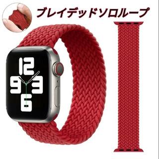 Apple Watch ブレイデッドソロループ バンド 38/40mm Sサイズ