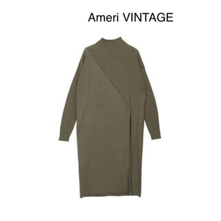 Ameri VINTAGE - 【美品】Ameri VINTAGE BIAS CORD LONG KNIT