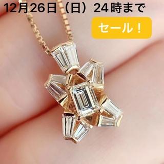 K18YG ダイヤモンド 0.67 ネックレス