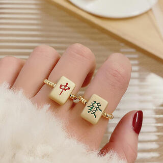 【最安値】麻雀 リング 指輪 アクセサリー 1つ セットも可 ゴールド 送料無料