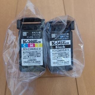 Canon - Canon BC-345XL BC-346XL 互換リサイクルインクカートリッジ