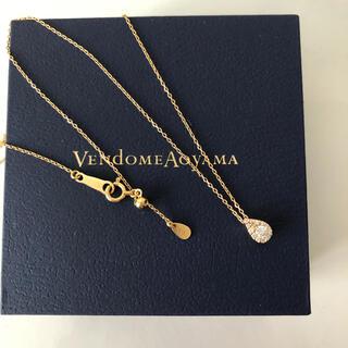 ヴァンドームアオヤマ(Vendome Aoyama)のヴァンドーム青山 k18 ダイヤ ドロップ ネックレス(ネックレス)