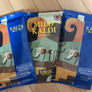 KALDI - KALDIマイルドブレンド2袋スペシャルブレンド1袋 コーヒー粉 新品未開封‼️