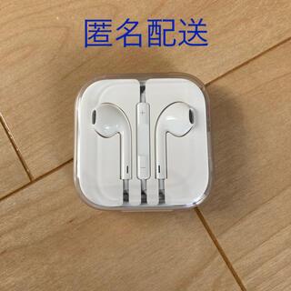 iPhone - iPhone イヤホン イヤホンジャック