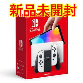 Nintendo Switch - 新型 Nintendo Switch 有機ELモデル ホワイト  スイッチ 新品