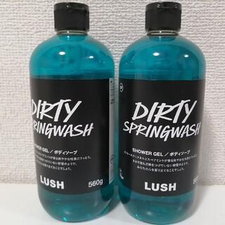 ラッシュ(LUSH)の新品未使用 LUSH Dirtyスプリングウォッシュボディーソープ ラッシュ(ボディソープ/石鹸)