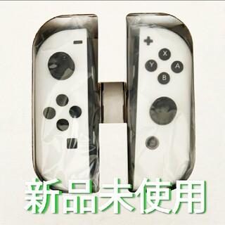 Nintendo Switch - 新品 Joy-Con ホワイト 有機ELモデル ニンテンドースイッチ