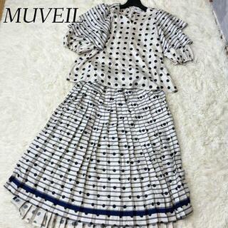 ミュベールワーク(MUVEIL WORK)のミュベール スカートセットアップ ドット柄 ホワイト×ブルー 36(S相当)(ロングワンピース/マキシワンピース)