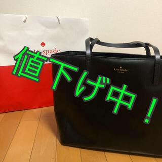 kate spade new york - 【値下げ中!】kate spadeトートバッグ