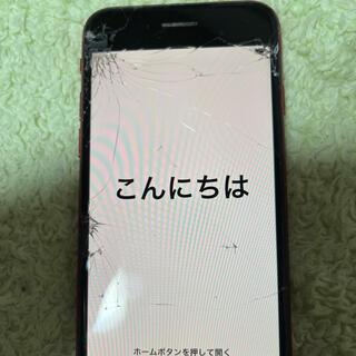 iPhone8 ジャンク 64GB