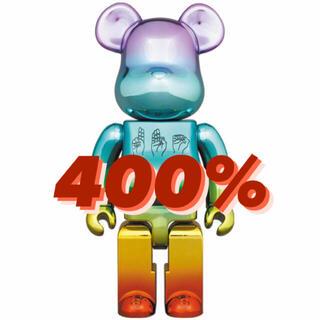 MEDICOM TOY - BE@RBRICK U.F.O. 400%