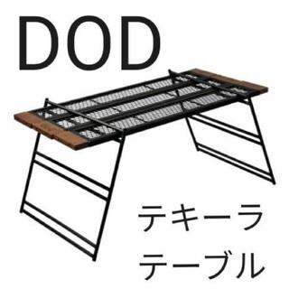 DOPPELGANGER - 新品未開封DOD テキーラテーブル ブラック TB4-746-BK