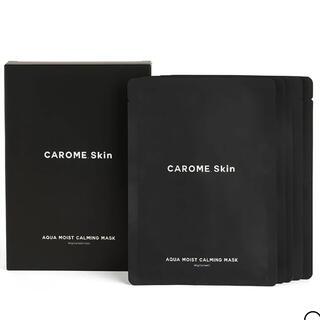 新品未開封♥ダレノガレ明美♥CAROME カロミースキン マスク パック