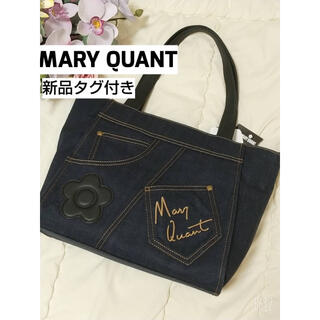 MARY QUANT - 【新品タグ付き】MARY QUANT マリークワント デイジートートバッグ