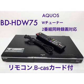 BD-HDW75  HDD:500GB  2番組同時録画