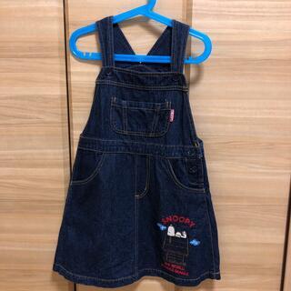 スヌーピー(SNOOPY)のジャンパースカート SNOOPY 120cm(スカート)