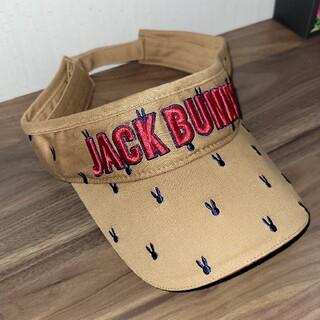 パーリーゲイツ(PEARLY GATES)の新品 Jack Bunny ジャックバニー ゴルフ サンバイザー 刺繍 バイザー(ウエア)