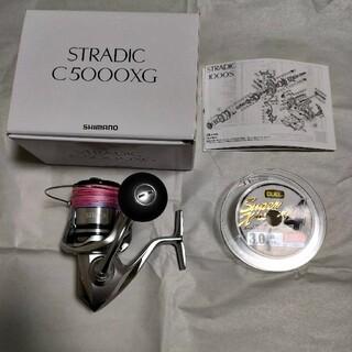 SHIMANO - シマノ  19 ストラディック C5000XG【美品、フルベアリング仕様】