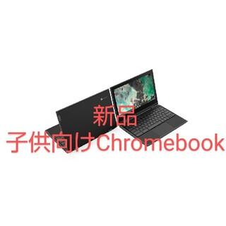 Lenovo - Lenovo 300e Chromebook 2nd Gen