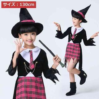 ハロウィン 魔女 制服 魔法学校のアイドル 130cm //b1p(ネクタイ)