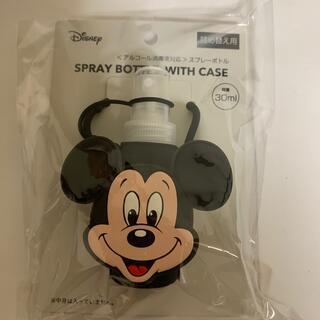ミッキーマウス - ミッキーマウスケース付スプレーボトル⭐️未開封‼️