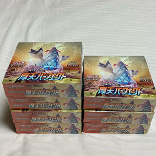 ポケモン - ポケモンカード 摩天パーフェクト 7BOX シュリンク付 新品未開封