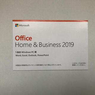 マイクロソフト(Microsoft)のMicrosoft office Home & Business 2019(PCパーツ)