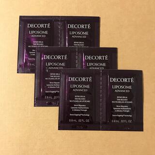 COSME DECORTE - コスメデコルテ リポソーム アドバンスト リペアセラム 美容液 サンプル