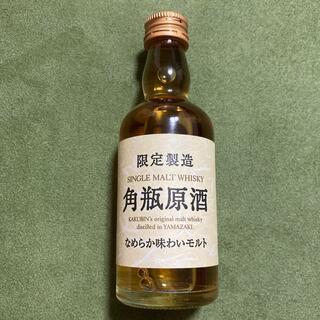 サントリー - 限定製造 角瓶原酒 50ml
