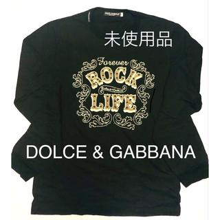 DOLCE&GABBANA - 【未使用品】DOLCE & GABBANA 黒ロンT デットストック