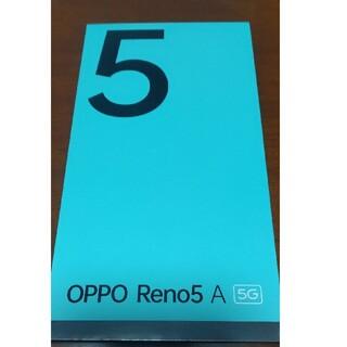 OPPO Reno5 A 5G アイスブルー 6GB/128GB SIMフリー