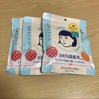 石澤研究所 - 毛穴撫子 お米のマスク 10枚入×③