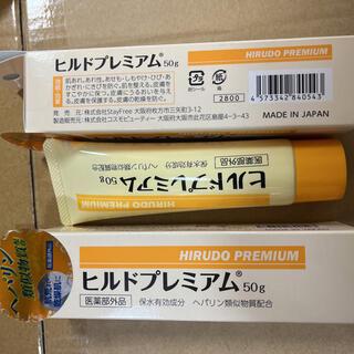 3本セット ヒルドプレミアム 乾燥肌用薬用クリーム(50g)