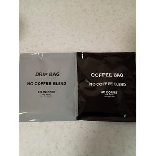 NO COFFEE コーヒー2袋セット(コーヒー)