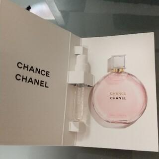 CHANEL - シャネル チャンス サンプル