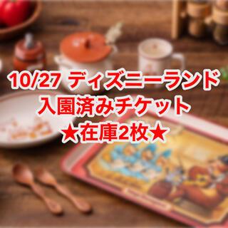 Disney - 10/27 ディズニーランド グッズ購入用🎵