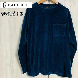 レイジブルー(RAGEBLUE)の【美品】RAGE BLUE ベロア調ロングTシャツ 紺(Tシャツ/カットソー(七分/長袖))