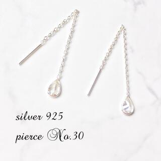 pierce No.30♡silver925 ドロップダイヤ アメリカンピアス