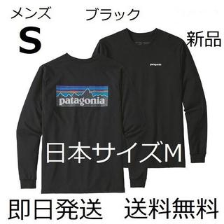 パタゴニア(patagonia)の送料込み Sサイズ パタゴニア P-6ロゴ ロンT ブラック 国内正規品(Tシャツ/カットソー(七分/長袖))