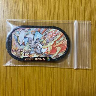ポケモン - ポケモンメザスタ ホワイトキュレム 袋付き