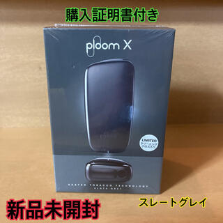 PloomTECH - プルームX スターターキット スレートグレイ