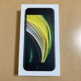 Apple - iPhone SE2 64GB ブラック SIMフリー ①