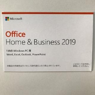 マイクロソフト(Microsoft)のMicrosoft office Home & Business 2019(PC周辺機器)