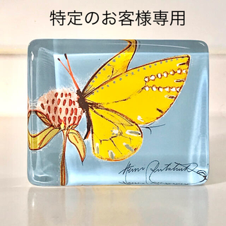 iittala - 【希少品】iittala  ヘイニ・リータフフタ ガラスカード(ブルー)