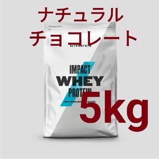 MYPROTEIN - マイプロテイン ナチュラルチョコレート 5kg