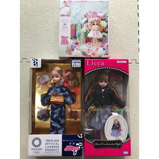 Takara Tomy - 新品 リカちゃん お人形と限定パズルセット